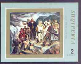 Albania 1971 Albanian Paintings imperf m/sheet (Partisans in the Mountains) unmounted mint, SG MS 1484, stamps on arts, stamps on mountains