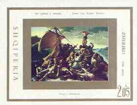 Albania 1974 150th Death Anniversary of Jean-Louis Géricault imperf m/sheet (Raft of the Medusa) unmounted mint, SG MS 1653, stamps on arts, stamps on ships, stamps on mythology