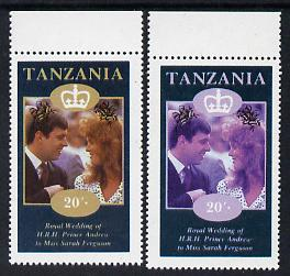 Tanzania 1986 Royal Wedding (Andrew & Fergie) the unissued 20s value perf with yellow omitted (plus normal)