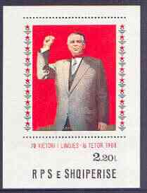 Albania 1978 Enver Hoxha's 70th Birthday imperf m/sheet (Party sec) unmounted mint, SG MS 1973