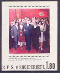 Albania 1980 Paintings from Gallery of Figurative Arts perf x imperf m/sheet (Communists) unmounted mint, SG MS 2064