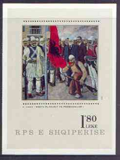 Albania 1981 Paintings perf x imperf m/sheet (Unite Under the Flag) unmounted mint, SG MS 2102