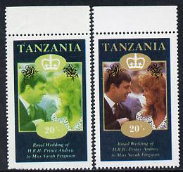 Tanzania 1986 Royal Wedding (Andrew & Fergie) the unissued 20s value perf with red omitted (plus normal)