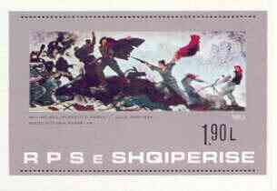 Albania 1983 Paintings from Gallery of Figurative Arts perf x imperf m/sheet (Partisan Assault) unmounted mint, SG MS 2184