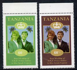 Tanzania 1986 Royal Wedding (Andrew & Fergie) the unissued 60s value perf with red omitted (plus normal)