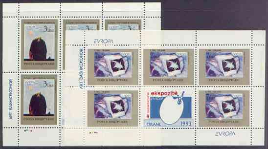 Albania 1993 Europa - Contemporary Art perf set of 2 each in sheetlets of 5 plus label unmounted mint, SG 2562-63