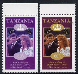 Tanzania 1986 Royal Wedding (Andrew & Fergie) the unissued 80s value perf with yellow omitted (plus normal)