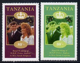 Tanzania 1986 Royal Wedding (Andrew & Fergie) the unissued 80s value perf with red omitted (plus normal)