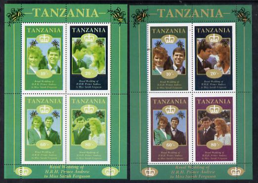 Tanzania 1986 Royal Wedding (Andrew & Fergie) the unissued perf sheetlet containing 4 values with red omitted (plus normal) unmounted mint