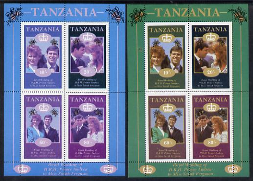 Tanzania 1986 Royal Wedding (Andrew & Fergie) the unissued perf sheetlet containing 4 values with yellow omitted (plus normal)  unmounted mint