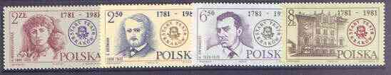 Poland 1981 Bicentenary of Cracow  Old Theatre perf set of 4 unmounted mint, SG 2779-82