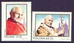 Poland 1983 Papal Visit perf set of 2 unmounted mint, SG 2881-82