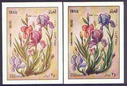 Iraq 1998 Flowers imperf m/sheet (Iris) with dry print of blue (plus normal) unmounted mint, Mi BL 79