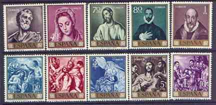 Spain 1961 Stamp Day & El Greco Commemoration set of 10 unmounted mint, SG 1391-1400