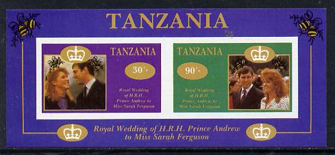 Tanzania 1986 Royal Wedding (Andrew & Fergie) the unissued imperf m/s containing 30s & 90s values unmounted mint
