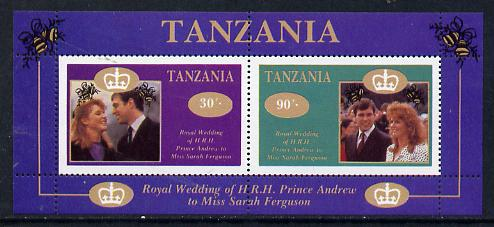 Tanzania 1986 Royal Wedding (Andrew & Fergie) the unissued perf m/s containing 30s & 90s values unmounted mint