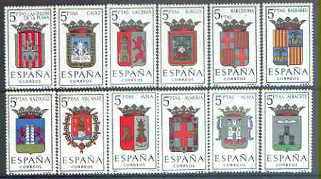 Spain 1962 Provincial Arms (1st issue) perf set of 12 unmounted mint, SG 1467-78