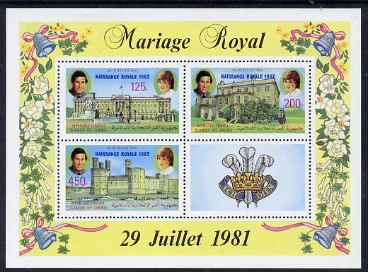 Comoro Islands 1982 Birth of Prince William opt on perf Royal Wedding m/sheet unmounted mint, SG MS 488