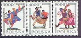 Poland 1994 Traditional Dances set of 3 unmounted mint, SG 3517-19
