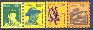Poland 1991 80th Anniversary of Scout Movement perf set of 4 unmounted mint, SG 3383-86