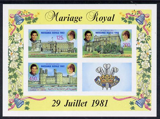 Comoro Islands 1982 Birth of Prince William opt on imperf Royal Wedding m/sheet unmounted mint, as SG MS 488