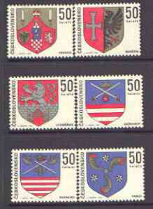 Czechoslovakia 1969 Arms of Regional Capitals (2nd series) perf set of 6 unmounted mint, SG 1855-60