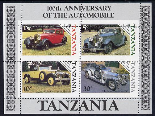 Tanzania 1986 Centenary of Motoring m/sheet with superb misplaced perforations (SG MS 460) unmounted mint