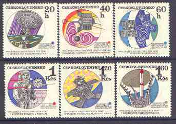 Czechoslovakia 1970 Intercosmos - Space Research Programme perf set of 6 unmounted mint, SG 1919-24