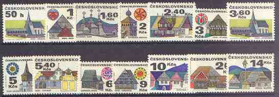 Czechoslovakia 1971-92 Regional Buildings perf set of 14 unmounted mint, SG 1936-48