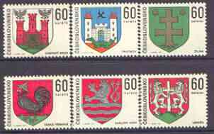 Czechoslovakia 1971 Arms of Regional Capitals (3rd series) perf set of 6 unmounted mint, SG 1951-56