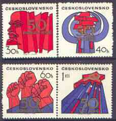 Czechoslovakia 1971 50th Anniversary of Czech Communist Part perf set of 4 unmounted mint, SG 1961-64