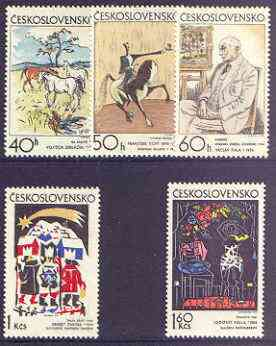Czechoslovakia 1972 Graphic Art (2nd issue) perf set of 5 unmounted mint, SG 2026-30