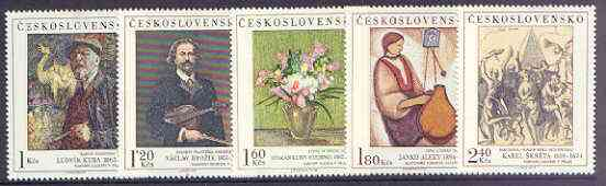 Czechoslovakia 1974 Art (9th issue) set of 5 unmounted mint, SG 2194-98