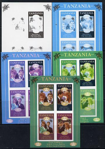 Tanzania 1986 Royal Wedding (Andrew & Fergie) the unissued imperf sheetlet (containing 10s, 20s, 60s & 80s values) set of 5 progressive colour proofs comprising single colour and various composites unmounted mint