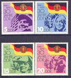 Germany - East 1979 30th Anniversary of German Democratic Republic perf set of 4 unmounted mint, SG E2168-71