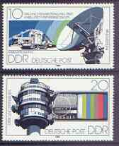 Germany - East 1980 Post Office Activities perf set of 2 unmounted mint, SG E2212-13