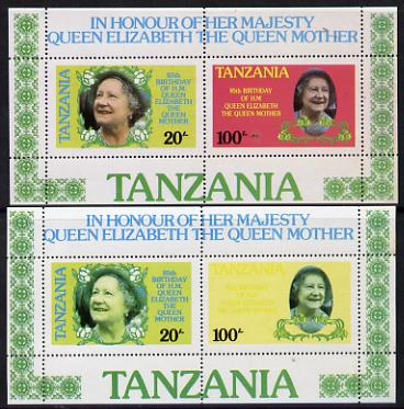 Tanzania 1985 Life & Times of HM Queen Mother m/sheet (containing SG 425 & 427) with red omitted plus normal unmounted mint