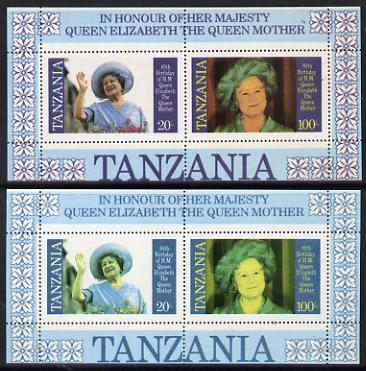 Tanzania 1985 Life & Times of HM Queen Mother m/sheet (containing SG 426 & 428) with red omitted plus normal unmounted mint