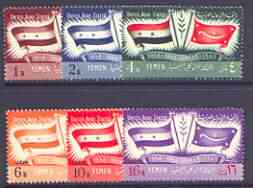 Yemen - Kingdom 1959 First Anniversary of Proclamation perf set of 6 unmounted mint, SG 109-14