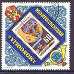 Mongolia 1973 Mutual Economic Aid diamond shaped 30m (Balloon Stamp of Czechoslovakia) fine used, SG 760