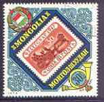 Mongolia 1973 Mutual Economic Aid diamond shaped 30m (Mail Coach Stamp of Hungary) fine used, SG 759