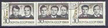 Russia 1969 Triple Space Flights se-tenant strip of 3 fine used, SG 3744a