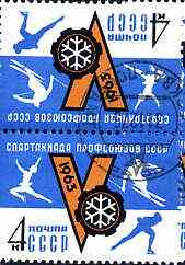 Russia 1963 Trade Union Winter Sports 4k tete-beche pair fine used, SG 2827a