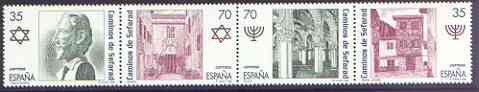 Spain 1998 Jewish Quarters se-tenant strip of 4 unmounted mint, SG 3529-32