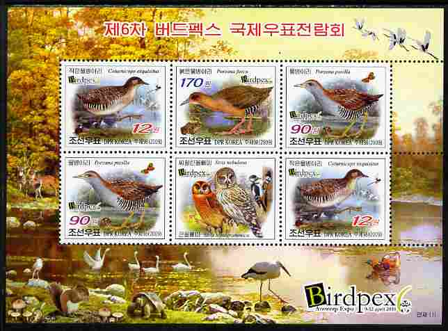 North Korea 2010 Birdpex perf sheetlet containing set of 5 values plus label unmouted mint SG MS N4880a