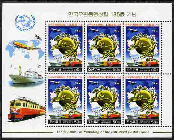 North Korea 2009 135th Anniversary of Universal Postal Union perf sheetlet containing 6 x 50w values unmouted mint