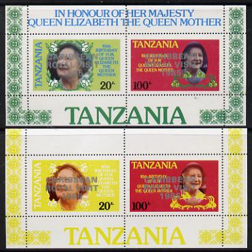Tanzania 1985 Life & Times of HM Queen Mother m/sheet (containing SG 425 & 427 with