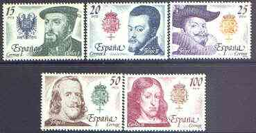 Spain 1979 Spanish Kings of the House of Hapsburg perf set of 5 unmounted mint, SG 2600-04