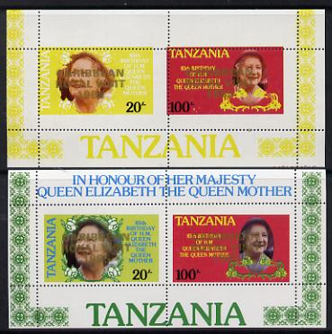 Tanzania 1985 Life & Times of HM Queen Mother m/sheet (containing SG 425 & 427 with 'Caribbean Royal Visit' opt in gold) with blue omitted plus unissued normal unmounted mint