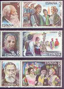 Spain 1982 Masters of Operetta (1st issue) perf set of 6 (3 se-tenant pairs) unmounted mint, SG 2674-79